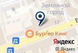 «Художественный» на Yandex карте