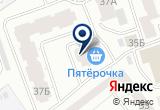 «Алекс» на Yandex карте