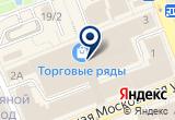 «Тогас» на Yandex карте