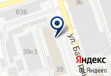 «Центральная диспетчерская 007, компания грузоперевозок» на Яндекс карте
