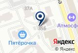 «Мебель Просто» на Yandex карте