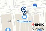 «Технология уюта» на Yandex карте