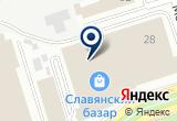 «Муниципальный универсальный торговый центр Ополье» на Yandex карте