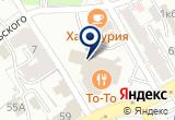 «Международные услуги по маркетингу табака» на Yandex карте