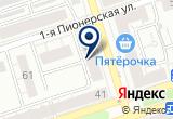 «Магазин Шузландия» на Yandex карте