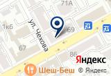 «Дизайн-Студия Модная Идея Мебель» на Yandex карте