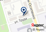«Комиссионный магазин» на Yandex карте