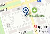 «Магазин Шмотка» на Yandex карте
