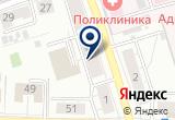«Аксон 13» на Yandex карте