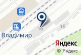 «Комната отдыха при Железнодорожном Вокзале Версаль» на Yandex карте