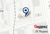 «Группа компаний Электромаш» на Yandex карте