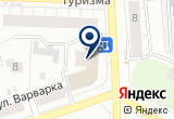 «Магазин 4 Сезона» на Yandex карте