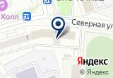 «Армс» на Yandex карте