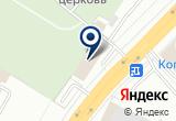 «Hi-Fi Центр» на Yandex карте