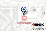 «Магазин Сундучок» на Yandex карте
