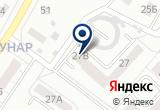 «Минимаркет Алекс» на Yandex карте