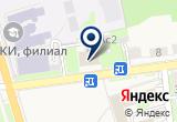 «РАСЧЕТНО-КАССОВЫЙ ЦЕНТР СУЗДАЛЬ» на Яндекс карте