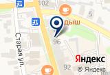 «ФАРМАЦИЯ» на Яндекс карте