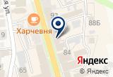 «Все для шитья» на Яндекс карте