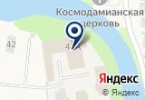 «Канон» на Яндекс карте