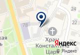 «ЦЕНТРАЛЬНАЯ РАЙОННАЯ БИБЛИОТЕКА» на Яндекс карте
