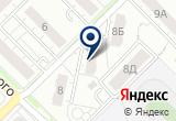 «ТД Электрощит» на Yandex карте