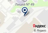«Мебель Сити» на Yandex карте