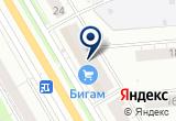 «Универмаг Восток» на Yandex карте