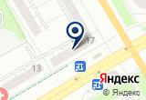 «Дюна» на Yandex карте