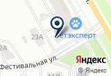 «Модная 7я» на Yandex карте