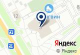 «РусьКино» на Yandex карте