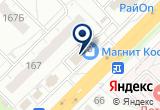«Находка» на Yandex карте