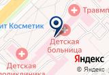 «Наша аптека» на Yandex карте