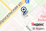 «Салон Брюки» на Yandex карте