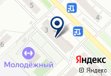 «Ателье Стиль» на Yandex карте