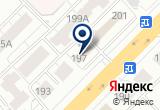 «Магазин Greenfield» на Yandex карте