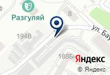 «Торговая компания Айсмэн» на Yandex карте