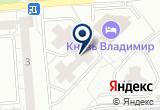 «Prince Vladimir» на Yandex карте