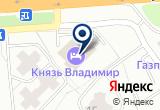 «Князь Владимир» на Yandex карте