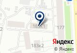 «Ветераны Отечества» на Yandex карте