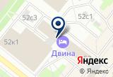 «Информсервис» на Яндекс карте