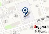 «Детский сад №2» на Яндекс карте