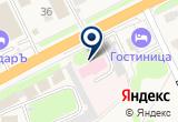 «Боголюбовская поселковая поликлиника» на Яндекс карте