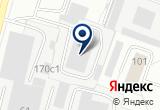 «Специализированный Трест по Обслуживанию Населения» на Yandex карте