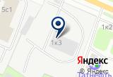 «Спецтехника29, многопрофильная компания» на Яндекс карте