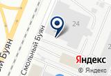 «Моссервис+, автотехцентр» на Яндекс карте