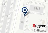 «РТС, ГБУ, региональная транспортная служба» на Яндекс карте