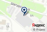 «Гусевской Свет» на Яндекс карте