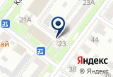 «Сигма-Строй» на Яндекс карте