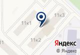 «КЕША» на Яндекс карте